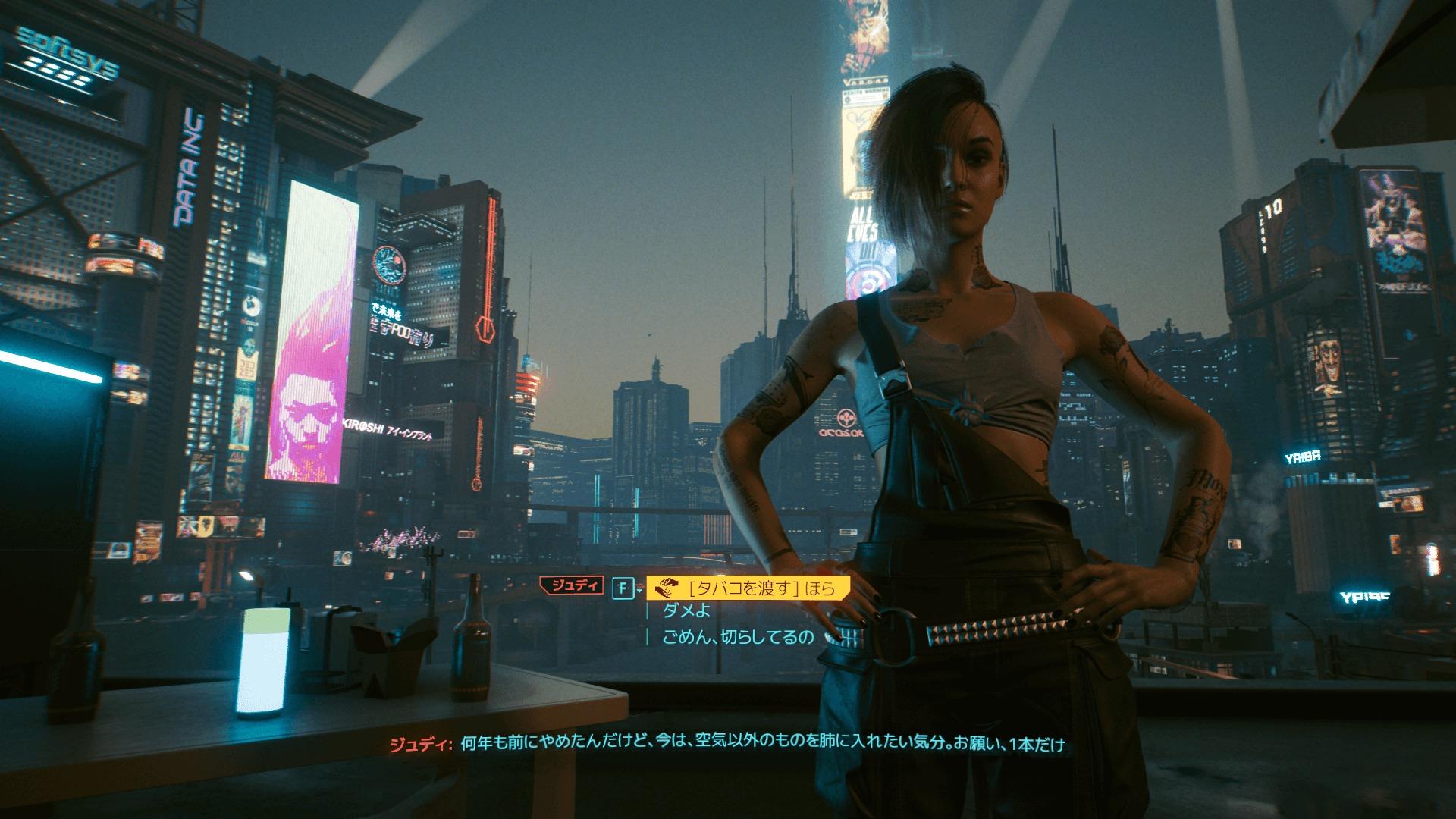 パンク 2077 サイバー